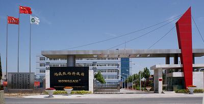 Завод Hongsam