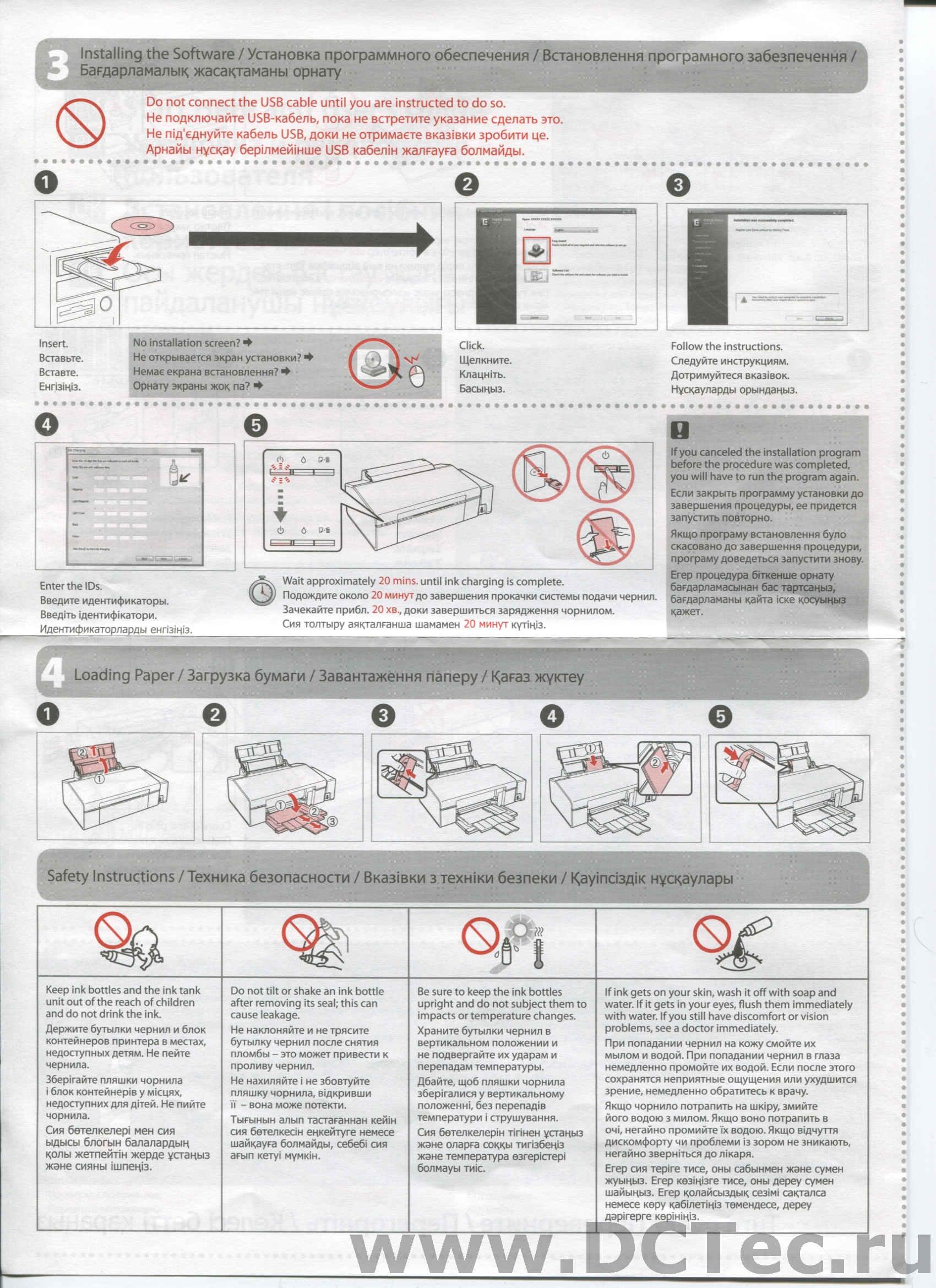 l800 инструкция