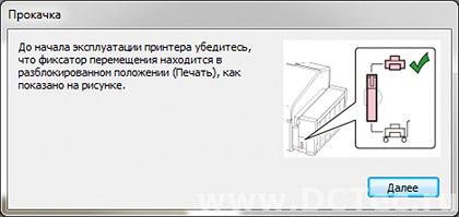 Epson l800 чернила заправка