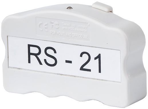 RS-R220